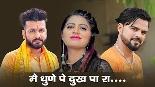 2019 - 2020 TOP SONGS RAGNI # New VIDEO SONGS # SONIKA SINGH # MOHIT SHARMA # SONU GARANPURIA #NDJ