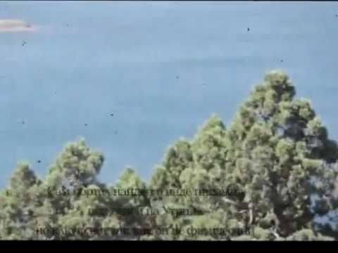 Paf83 - Трейлер к фильму Утриш - Дом Архитектора 24 октября 2012г