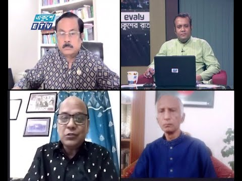Ekusher Raat || একুশের রাত || গণতন্ত্রের দীপশিখা || 06 May 2021 || ETV Talk Show