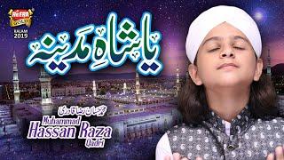 New Ramzan Special Heart Touching Naat   Muhammad Hassan Raza Qadri   Ya Shah E Madina   Heera Gold