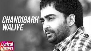 Gambar cover Latest Punjabi Song 2017 | Chandigarh Waliye | Sharry Mann | Lyrical Video