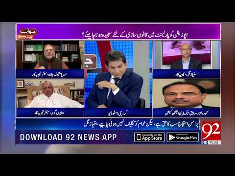 Orya Maqbool Jan Stance on anti-blasphemy protests | 1 Nov 2018 | Headlines | 92NewsHD