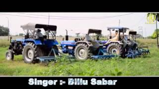 Kabza  Billu Sabar & Manpreet Narula  Official Pormo  New Punjabi Song 2017  Rai Records