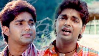 Pawan Singh Sad Song Jab Kehu Dil Me Sama Jala