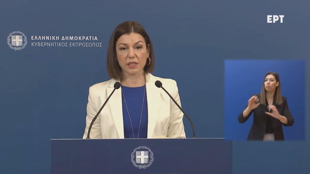 Α. Πελώνη:Μητσοτάκης και Ερντογάν συμφώνησαν ότι η ένταση του 2020 δεν πρέπει να επαναληφθεί το 2021
