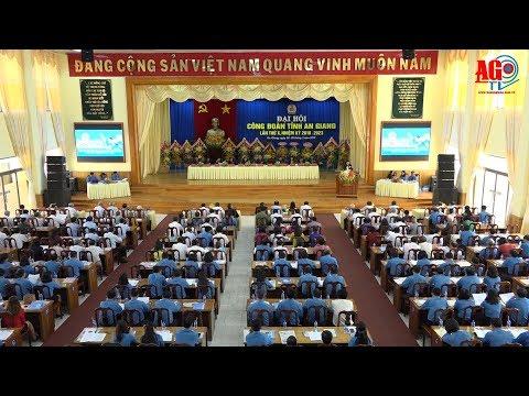 Khai mạc Đại hội Công đoàn tỉnh lần X, nhiệm kỳ 2018 – 2023