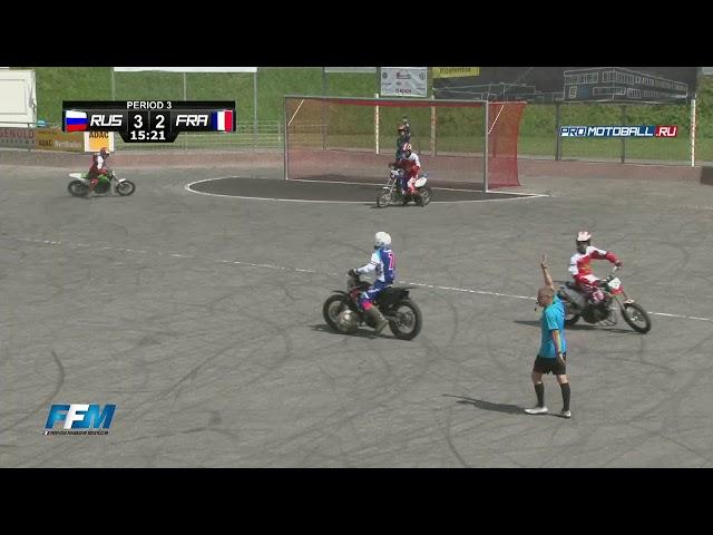 CEN 19 - FRANCE U18 - RUSSIE U18