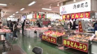 北海道観光映像市場《釧路市》