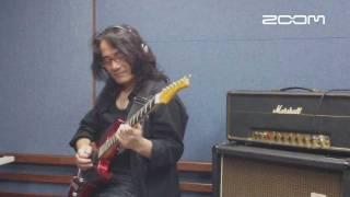 Eko Guitars BAIO Video