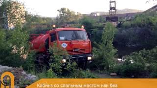 Автоцистерна нефтепромысловая АКН-10 на шасси КАМАЗ 43118-46 от компании ООО «ЗВМ «Слон» - видео