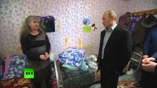 Владимир Путин встретил Новый год в Хабаровске