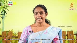Standard 7 | Malayalam | Class – 08