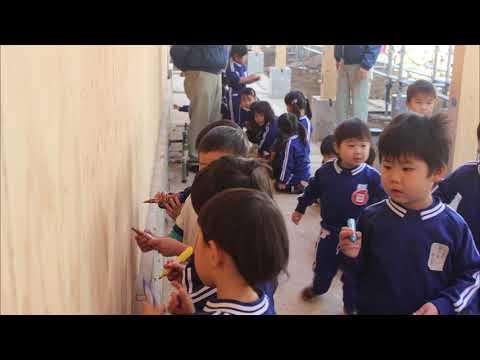 Sennari Kindergarten