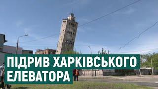В Харькове взорвали здание элеватора высотой 60 метров. ВИДЕО