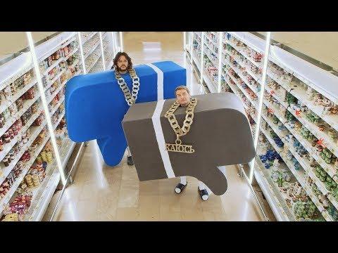 Филипп Киркоров и Николай Басков - Извинение за Ibiza (Kanye West & Lil Pump parody)