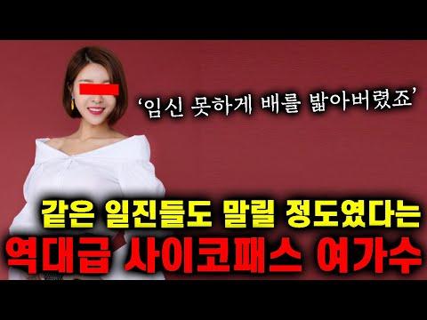 [유튜브] 추악한 과거 숨기고 TV나왔다가 정체 들통나 인생 폭망한 출연자 TOP3