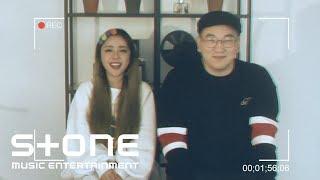 나박사운드 (N.P SOUND) - Luv Song MV