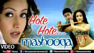 Kumar Sanu & Alka Yagnik | Hote Hote Full Video Song | Mashooka - Bappi Lahiri | Romantic Hits