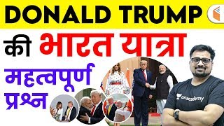 Donald Trump India Visit 2020 | Important Questions You Should Know