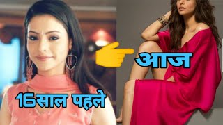 Kahin to hoga serial actress looking gorgeous and beautiful after  many years serial|aamna Sharif