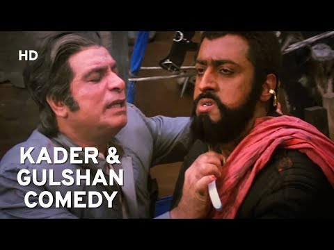 Kader Khan & Gulshan Grover Comedy | Kasam | Hindi Action Movie | Anil Kapoor
