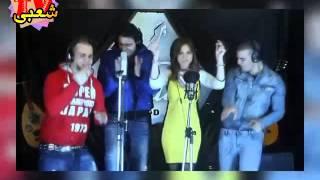 مهرجان احمر شفايف دينا فؤاد و احمد وفيق تحميل MP3