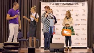 """Розыгрыш подарков от Kartina.TV на концерте """"Команды Пятигорск"""" в Оффенбахе."""