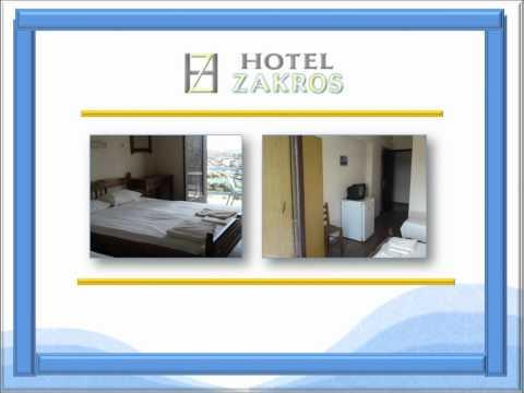 HOTEL ZAKROS | ZAKROS - CRETE