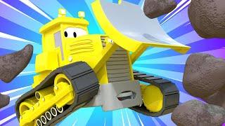 Бульдозер Билли расчищает путь к старой пещере! - Автомобильный Город 🚄 детский мультфильм