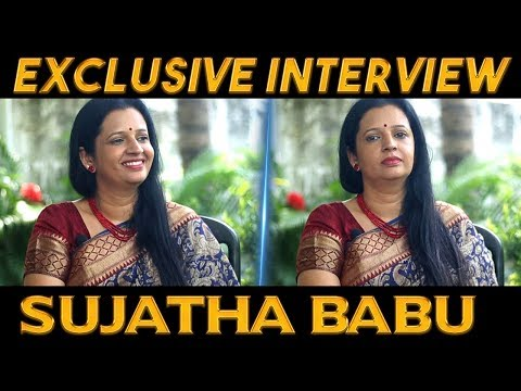 Exclusive Interview With Sujatha Ba ..