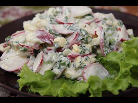 Салат с редиской | Radish Salad