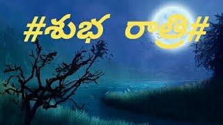 Telugu Good Night Photos Free Video Search Site Findclip