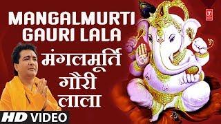 Superhit गणेश भजन in HD   मंगलमूर्ति गौरी लाला   GULSHAN KUMAR   Shree Ganesh Vivah Full HD Video
