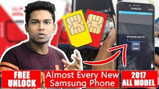 Unlock Samsung - How to unlock any Samsung phone for FREE