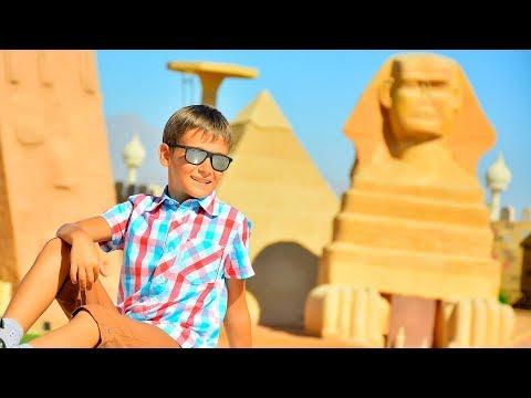 ALBATROS AQUA PARK 5*  Достопримечательности Египта - инсталляция