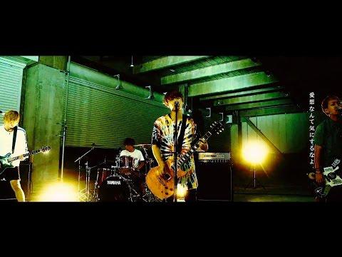 POT【YOLO】Music Video
