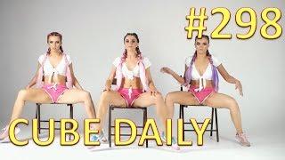 CUBE DAILY #298 - Лучшие кубы за день! Лучшая подборка за июль!
