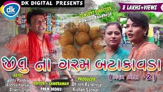 Jitu Na Garam Batakavada(Garam Gota Part 2) |Greeva Kansara |#JTSA