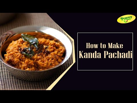 How To Make Kanda Pachadi (కంద పచ్చడి) || Bharathi's Kitchen || YummyOne