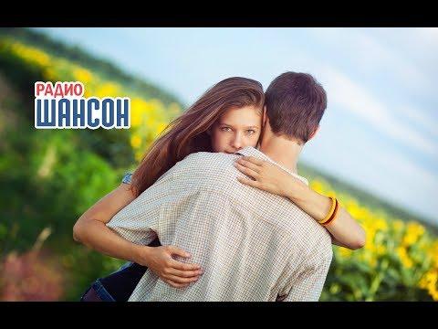 Евгений Коновалов и Ольга Плотникова - Грешное счастье 2018