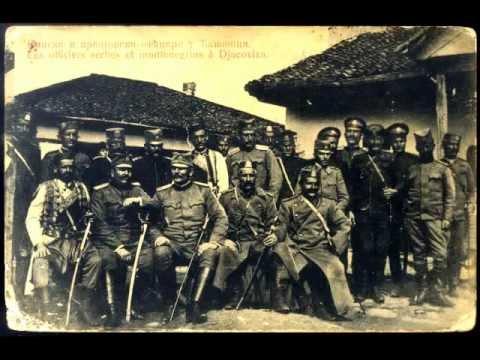 Балканские войны 1912-1913 г.г. Лекция