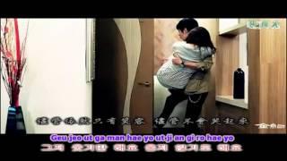 紳士的品格 OST:Yangpa--愛情...我該怎麼辦