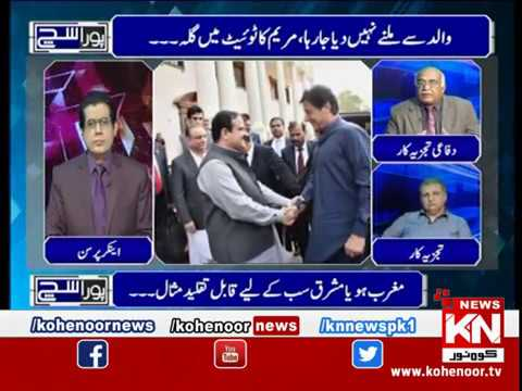 Pora Sach 19 ‏March 2019 | Kohenoor News Pakistan
