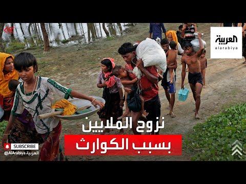 العرب اليوم - شاهد: نزوح 10 ملايين شخص خلال 6 أشهر