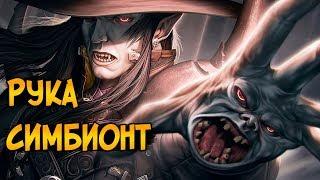 Рука-симбионт дампира Ди из аниме Охотник на вампиров Ди (способности, характер, слабости)