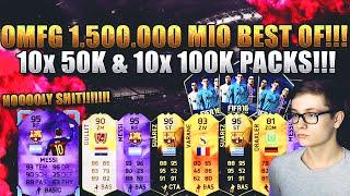 FIFA 16 PACK OPENING DEUTSCH  FIFA 16 ULTIMATE TEAM  OMFG 10x 100K & 10x 50K PACKS