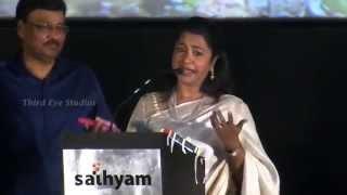 Radhika Speech at Thunai Mudhalvar Movie Audio Launch | Meena | Bhagyaraj | Parthiban