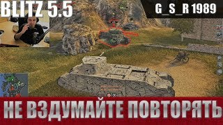 WoT Blitz - Самый убогий премиум танк TOG 2. Он смог а я нет - World of Tanks Blitz (WoTB)