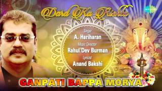 Ganpati Bappa Morya | Dard Ka Rishta | Hindi Movie Devotional Song | A.Hariharan