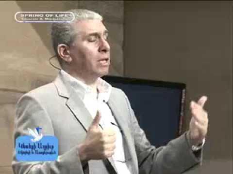 Վախճանաբանութիւն - Եօթը Նամակներ Եօթը Եկեղեցիներուն (Յայտնութիւն Յովհաննու 2--3)